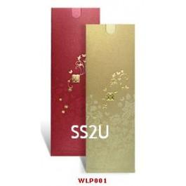WLP001 Pocket Type