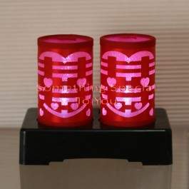Lantern Battery Lamp