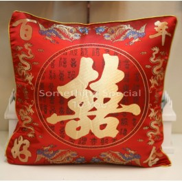 XI Cushion Cover (2pc)