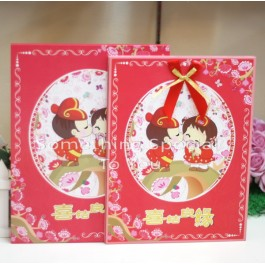 Kissing Guestbook (Red)