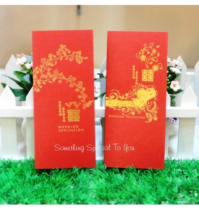 Wedding Card - as low as Rm1.30
