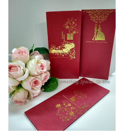 WQ Series Wedding Card - as low as Rm1.30