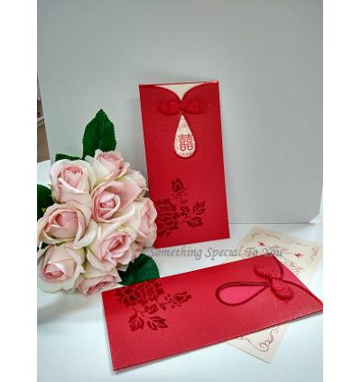 Mandarin Collar Theme Invitation (Pocket Type)