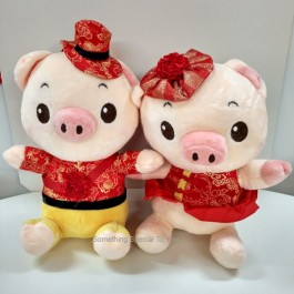 Wedding Pigs In Chinese Costume