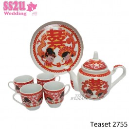The Ball Couple Teaset