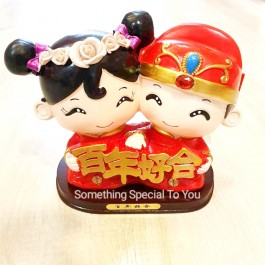 Wedding Figurine: Bai Nian Hao He (百年好和)