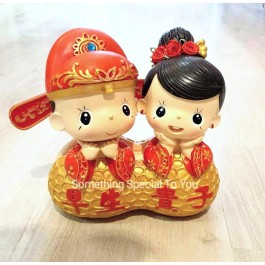 Wedding Figurine: Peanut (早生贵子)