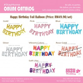 Happy Birthday Foil Balloon  (14 inches height)
