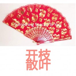 BRIDAL COUPLE RED FAN