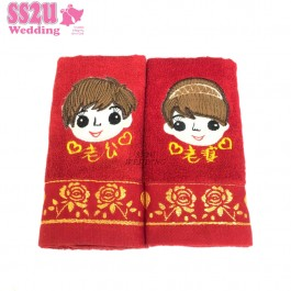 (1Pair) Red Couple Face Towel