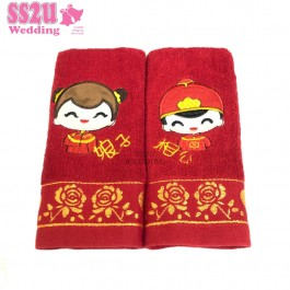 (1Pair) Happy Face Towel Set 面巾