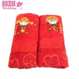 (Ready Stock) 2piece Set Red Bridal Bath Towel