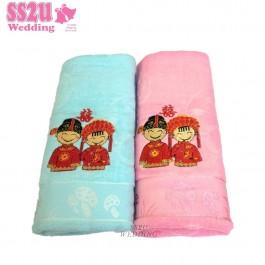 Bridal Bath Towel (Set of 2)