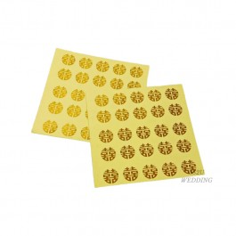 Round Stickers (Gold)