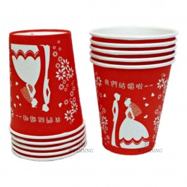 (50Pcs) Disposable Cups Let's Wedding