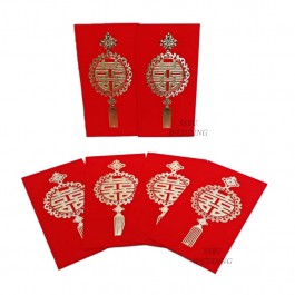 (6Pcs) The Knot Angpow