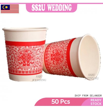 (50Pcs) Papecutyy Disposable Cup