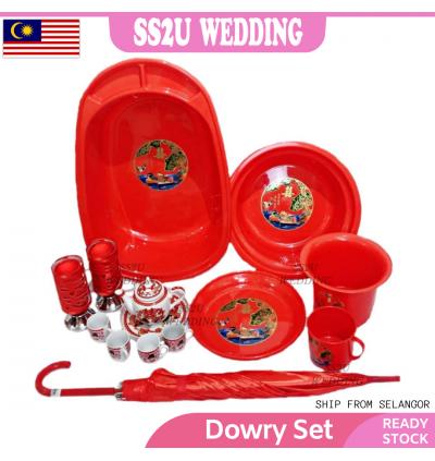 Bride's Dowry Set