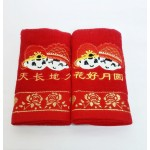 Wedding Face Towel 1 Pair