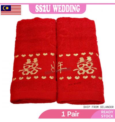 Face Towel (1 Pair)
