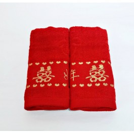 Face Towel (1 Pair)