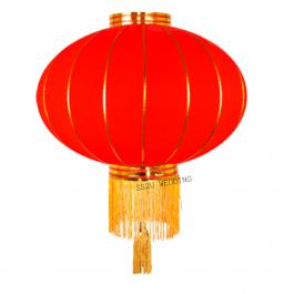 Plain Lantern