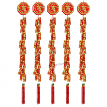Fire Cracker CNY - with sound option