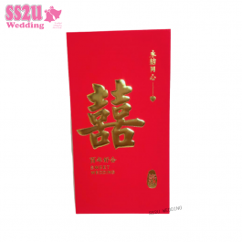 (6PCS) 2211 ANGPOW PACKET L