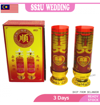 HEI LF CANDLE WITH COVER 18