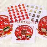 Stickers (Adhesive) (1)