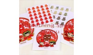 STICKERS (ADHESIVE)